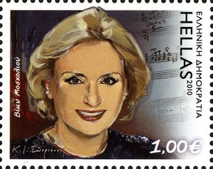 Vicky-Moscholiou-1945-2005-Singer